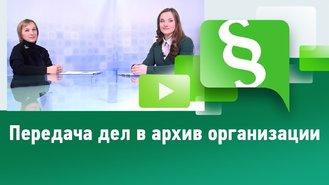 Приказ №133-ОД Об утверждении Положения об учетной политике
